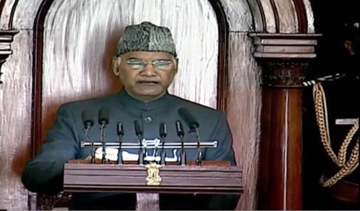दिल्ली हिंसा पर संसद में  बोले राष्ट्रपति कोविंद- तिरंगे का अपमान दुर्भाग्यपूर्ण
