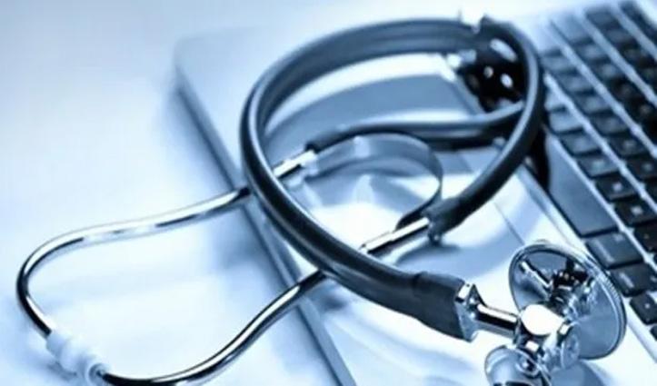 Himachal: एमबीबीएस प्रथम वर्ष की परीक्षाओं का शेड्यूल जारी, यह Result भी किये घोषित