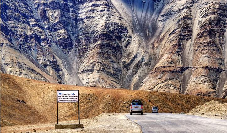 यहां पर जहां काम नहीं करता Gravitational Force, गाड़ियों को ऊपर की ओर खींचता है पहाड़