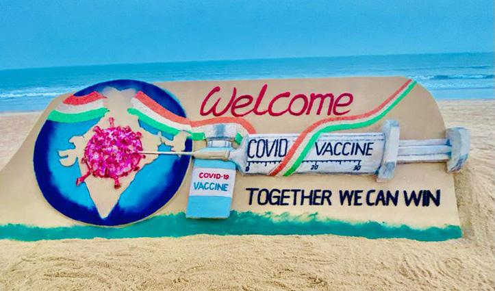 देशभर में #CoronaVaccination अभियान शुरू, Delhi AIIMS में सफाई कर्मी को लगा पहला टीका