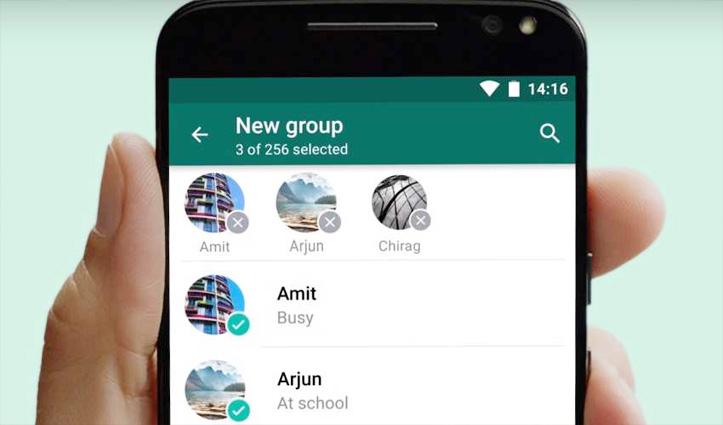 WhatsApp का डाटा Google पर लीक, कई ग्रुप के मैसेज और नंबर हुए सार्वजनिक