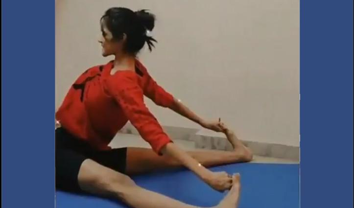 लड़की ने किया ऐसा योग, #IPS के मुंह से ये क्या निकला, देखें अद्भुत #Video