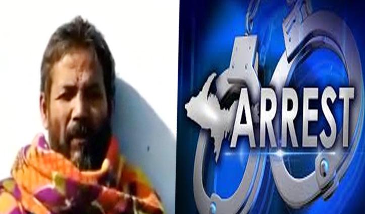 Badaun Gangrape and Murder Case: मुख्य आरोपी महंत सत्यनारायण  गिरफ्तार,  50 हजार था इनाम