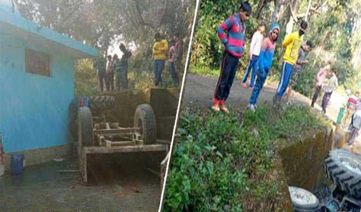 कांगड़ाः  तियारा में पलट गई ट्रैक्टर ट्रॉली, आठ लोग पहुंचे अस्पताल