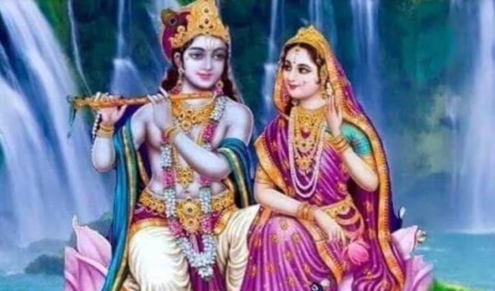 रुक्मिणी अष्टमी : आज ही के दिन देवी रुक्मिणी ने लिया था जन्म, जानिए पूजन विधि
