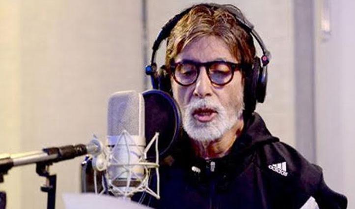 अमिताभ बच्चन वाली Caller Tune से परेशान शख्स ने खटखटाया #HighCourt का दरवाजा