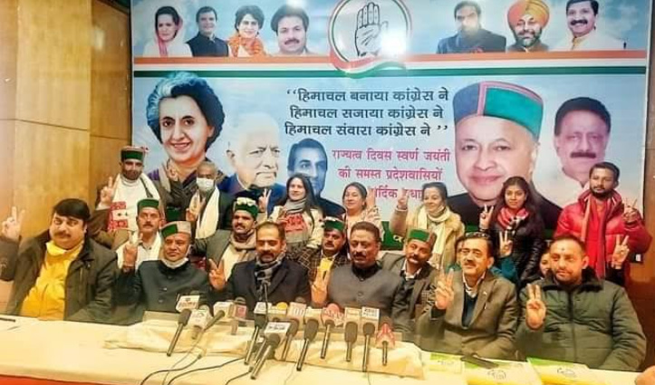 राठौर की #jairam और कश्यप को चुनौती, बोले- जारी करें अधिकृत प्रत्याशियों की List