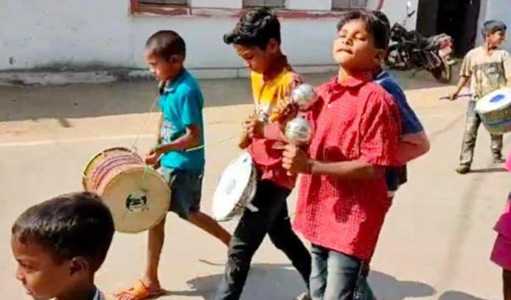 #AtmanirbharBharat :11 साल की उम्र में राजू ने बना ली बैंड पार्टी, पहली कक्षा के बच्चे भी हैं मेंबर