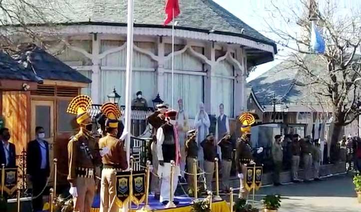 HP Statehood Day:Live-राज्यपाल दत्तात्रेय ने किया ध्वजारोहण, वाजपेयी की प्रतिमा पर अर्पित की पुष्पांजलि