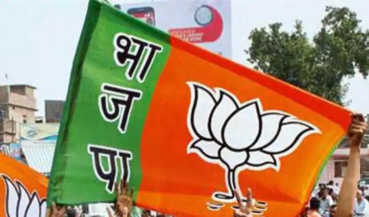 BJP कुल्लू की बड़ी कार्रवाई, चंदन प्रेमी को छह साल के लिए पार्टी से किया निलंबित