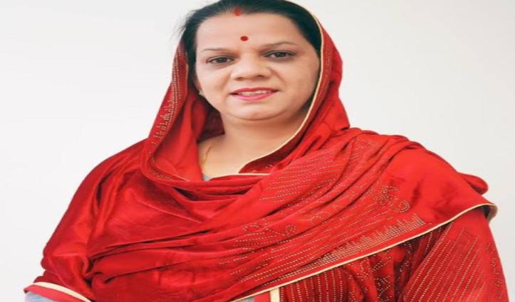 जल शक्ति मंत्री महेंद्र ठाकुर की बेटी ने जीता जिला परिषद का Election