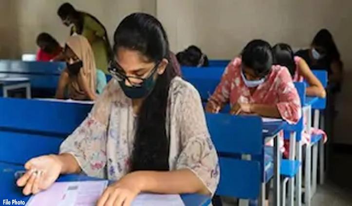 #Himachal में Board Exam को लेकर शिक्षा मंत्री गोविंद ठाकुर का बड़ा ऐलान- जानिए