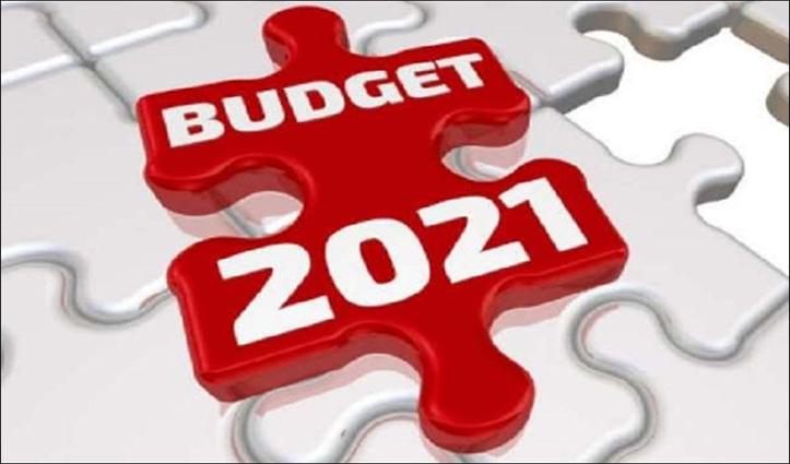 Budget 2021: इस बार नौकरीपेशा वालों को मिल सकते हैं ये बड़े गिफ्ट