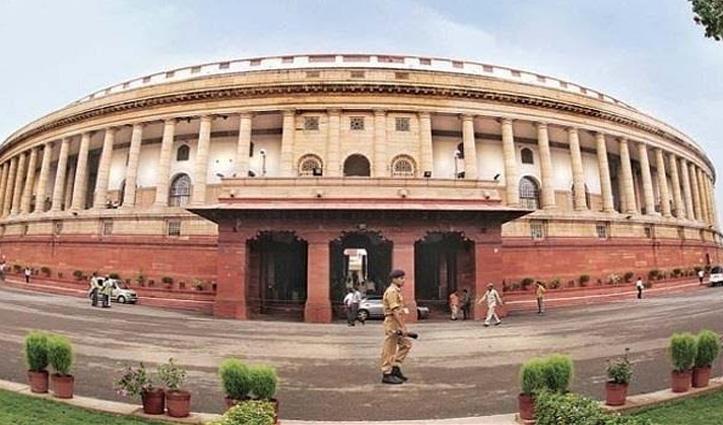 Budget Session में सरकार को घेरने की तैयारी : राष्ट्रपति के अभिभाषण का बहिष्कार करेंगी कांग्रेस समेत 16 पार्टियां
