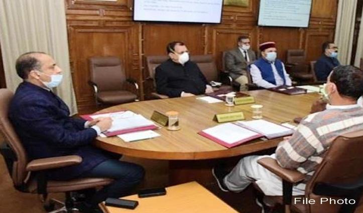 Breaking : जयराम कैबिनेट की बैठक शुरु, अभी तक नहीं पहुंचे ये चार मंत्री