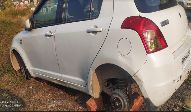 Sundernagar: जडोल में सड़क किनारे खड़ी Car के चारों Tyre उड़ा ले गए चोर, मामला दर्ज