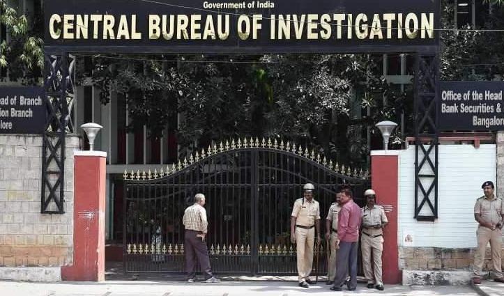 एक करोड़ की रिश्वत लेने के आरोप में वरिष्ठ अधिकारी समेत तीन गिरफ्तार, रेलवे में है आरोपी