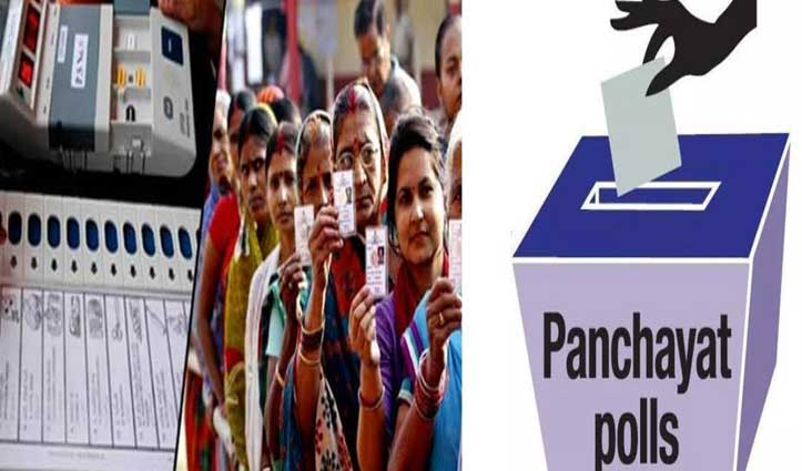 #PanchayatElection पांच बजे तक 75 फीसदी मतदान, जानें किस पंचायत में सबसे ज्यादा वोटिंग तो कहां हुआ बहिष्कार