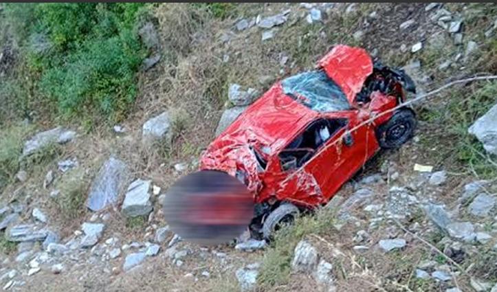 Chamba: खाई में गिरी कार, दादा और 4 वर्षीय पोते की गई जान-एक गंभीर घायल
