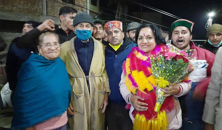 कौल सिंह की बेटी Champa Thakur चौथी बार बनीं जिला परिषद सदस्य, 2389 मतों से जीतीं