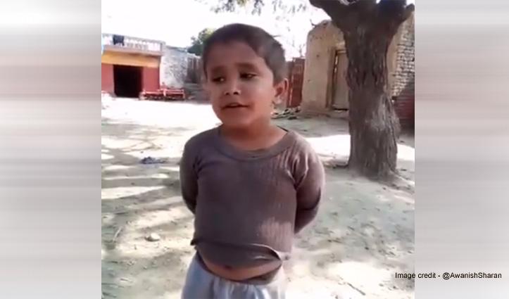 Video:बच्चे ने यूं गाया रोमांटिक गाना, IAS बोला-स्कूल खुलवाकर ही मानेगा ये बच्चा