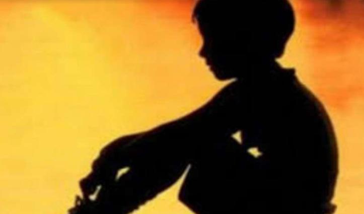 सात साल के बच्चे का जबरन करवाया शुद्धिकरण, फिर गांववासियों ने कहा दावत पर बुलाओ