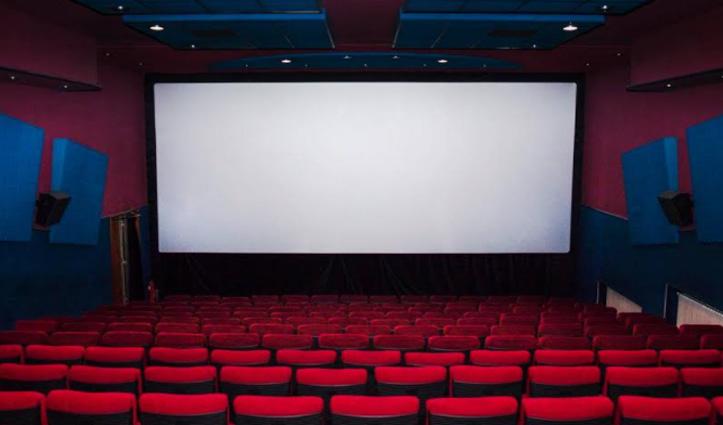 अब सिनेमाघरों में 50 फीसदी से ज्यादा लोगों को बैठाने की इजाजत, जारी हुई New Guideline
