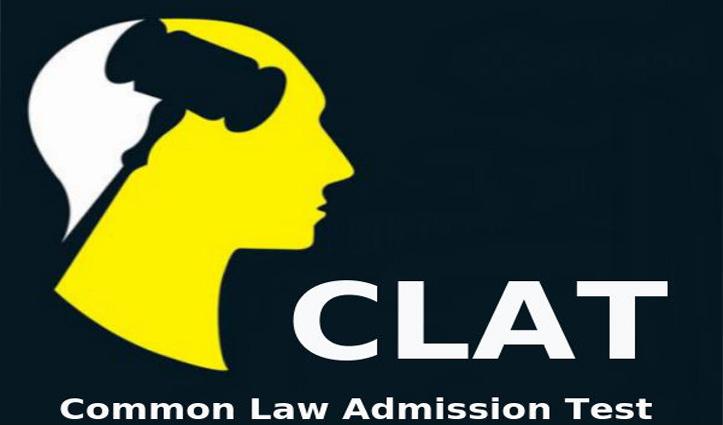 अब 9 May को नहीं होगा Common Law Admission Test, जानिए क्या होगी New Date