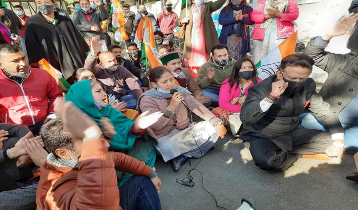 किसान आंदोलन के समर्थन में हिमाचल कांग्रेस पहुंची राजभवन, किया घेराव