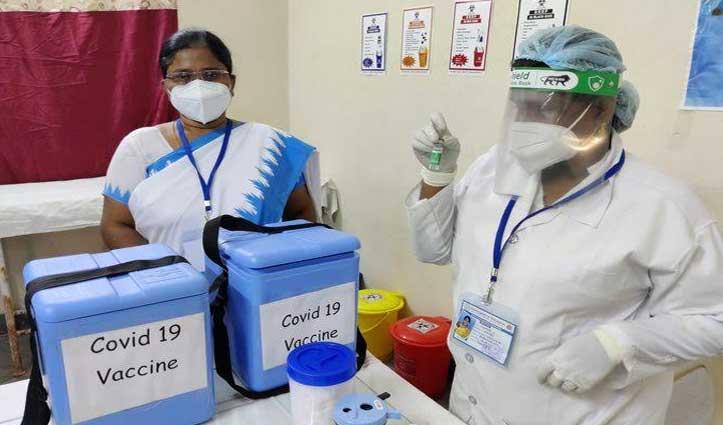 Corona Vaccination के बाद तेलंगाना में एंबुलेस ड्राइवर की मौत, Punjab में आशा वर्कर की तबीयत बिगड़ी