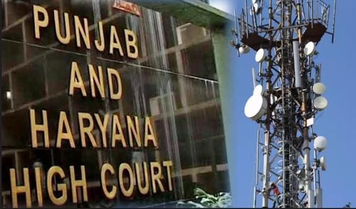 Tower तोड़फोड़ मामला : #Jio की याचिका पर हाईकोर्ट ने केंद्र-पंजाब सरकार ने मांगा जवाब