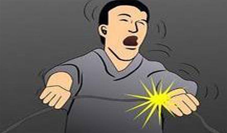 Kangra : बिजली लाइन बंद होने के बाद भी विद्युत कर्मचारी को लगा करंट, गंभीर हालत में PGI रेफर