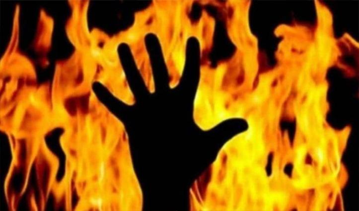 Dharamshala : स्टोर रूम में सिगरेट से भड़की आग, खनियारा निवासी जिंदा ज