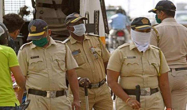 गणतंत्र दिवस से पहले लगे पाकिस्तान जिंदाबाद के नारे, तीन लड़कियों सहित छह हिरासत में