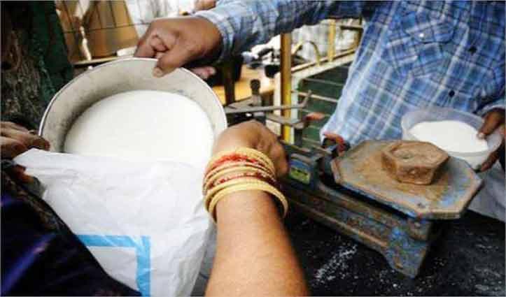 Himachal: डिपो से सस्ता राशन लेने का बदला नियम, अब होगा ऐसा- निर्देश जारी