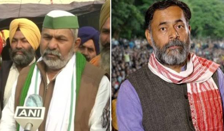 किसान संगठनों में दरार, एक संगठन ने वापस लिया आंदोलन; टिकैत-योगेंद्र यादव समेत 37 पर FIR