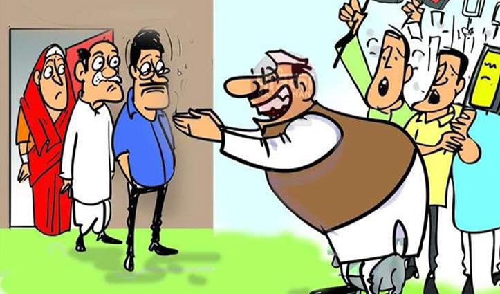 #Panchayat_election:कोरोना पॉजिटिव प्रत्याशी कर रहा था डोर टू डोर चुनाव प्रचार, मामला दर्ज