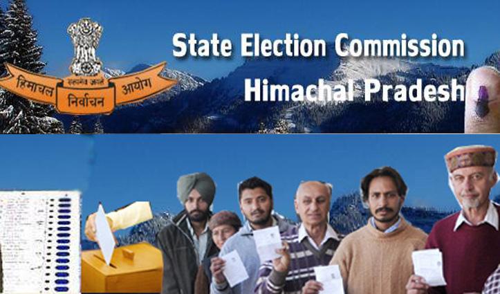 Himachal में रफ्तार पकड़ेंगे विकास कार्य, चुनाव आचार संहिता खत्म