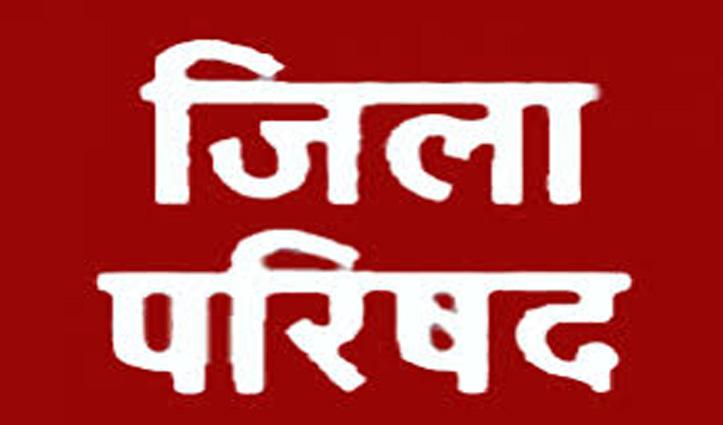 Himachal: इस जिला में 28 को दिलाई जाएगी जिला परिषद और BDC सदस्यों को शपथ