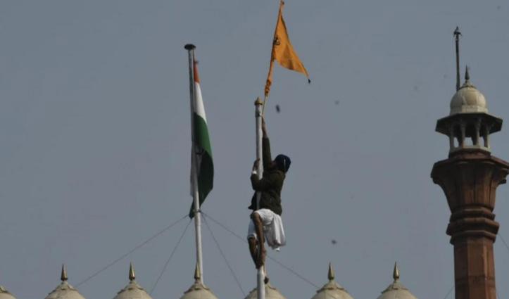 खुफिया एजेंसियों को पहले से थी लाल किले पर खालिस्तानी झंडा फहराए जाने की इनपुट
