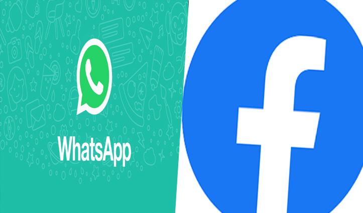 Jammu-Kashmir में अब Facebook-Whatsapp का इस्तेमाल नहीं कर रहे आतंकी