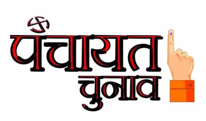 #Kangra: पंचायत चुनाव को लेकर कंट्रोल रूम स्थापित, आज कितनों ने भरा नामांकन- जाने