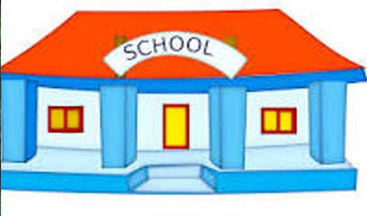 पंचायत चुनाव के बाद सैनेटाइज किए जाएंगे School, शिक्षकों और छात्रों का Corona रिकार्ड किया तलब