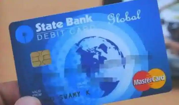 SBI के डेबिट कार्ड वालों के लिए जरूरी खबर, इन ट्रांजेक्शन के लिए लिंक करना होगा PAN कार्ड