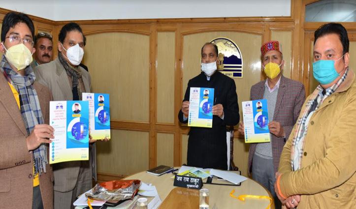 हिमाचल में GST एकत्रीकरण और कर चोरी रोकने को #jairam की बड़ी बात- जाने