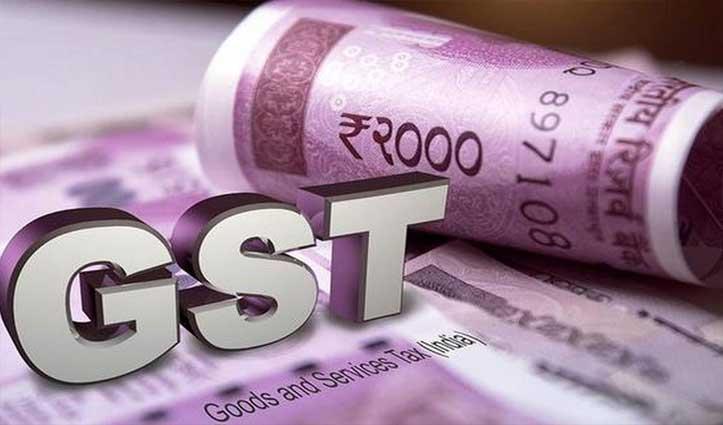 भारतीय अर्थव्यवस्था के लिए एक गुड न्यूज, #GST का 1.15 लाख करोड़ रिकार्ड कलेक्शन
