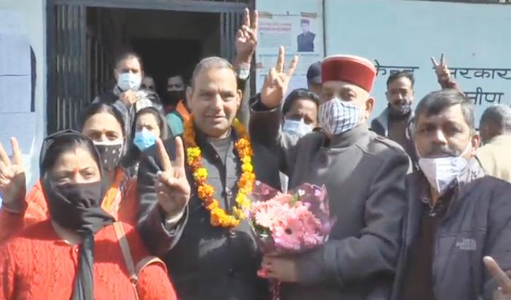 Hamirpur ब्लॉक समिति में रोचक रहा मुकाबला, क्रॉस वोटिंग ने बिगाड़ा BJP का खेल