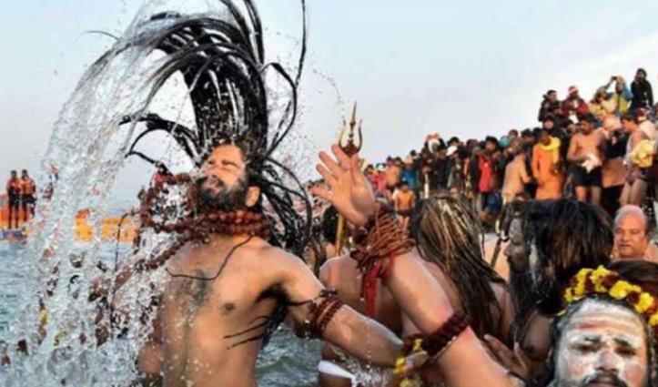 Haridwar Kumbh Mela 2021 : एक समय स्नान के लिए साधुओं में होता था खूनी संघर्ष, कई गंवाते था जान