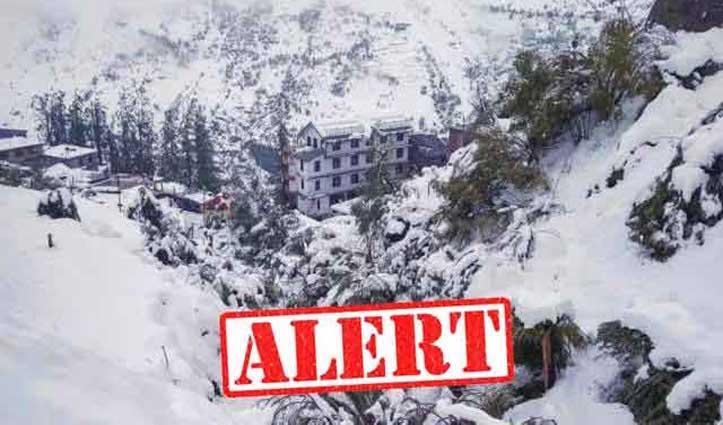 Himachal में आज से बिगड़ने वाले हैं मौसम के मिजाज, दस जिलों में Yellow Alert जारी