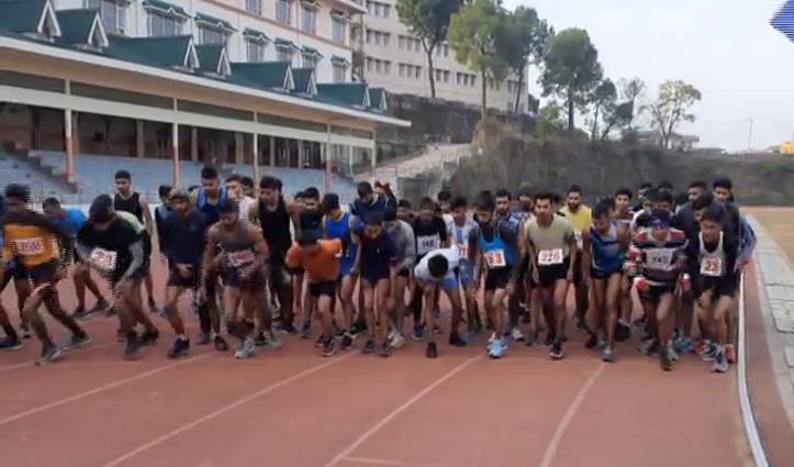 नेता सुभाष चंद्र बोस की 125 जयंती पर Hamirpur College में दौड़े युवा